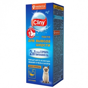 Cliny K113 Паста для вывода шерсти Курица 30мл