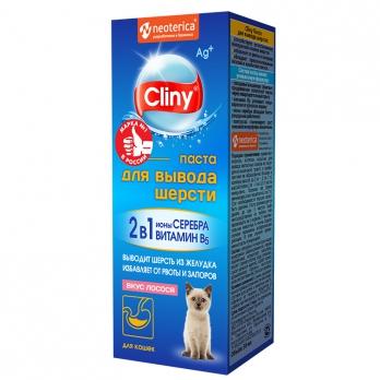 Cliny K114 Паста для вывода шерсти Лосось 30мл
