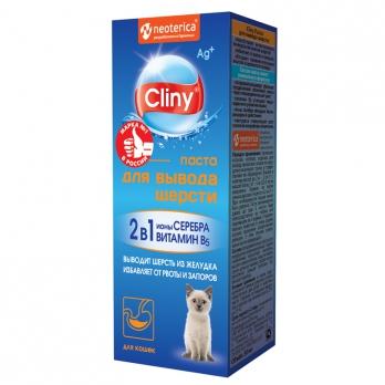 Cliny Паста для вывода шерсти 30мл