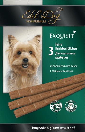 Edel Dog колбаска д/собак с зайцем и печенью