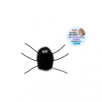 GoSi Игрушка Паук-2 натуральная норка этикетка кружок