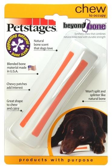 Petstages игрушка для собак Beyond Bone с ароматом косточки