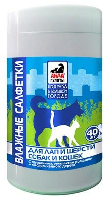 Астрафарм Айда гулять Салфетки влажные для собак и кошек для лап и шерсти 40шт