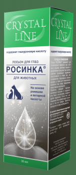 Apicenna Росинка лосьон для глаз Crystal line 0,03