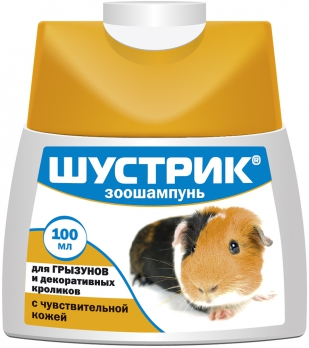 Агроветзащита Шампунь Шустрик для грызунов с чувствительной кожей АВ235 0,1