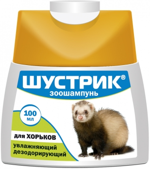 Агроветзащита Шустрик Зоошампунь для хорьков, увлажняющий дезодорирующий АВ237 0,1