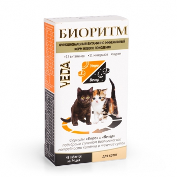 Веда Биоритм Витамины для котят
