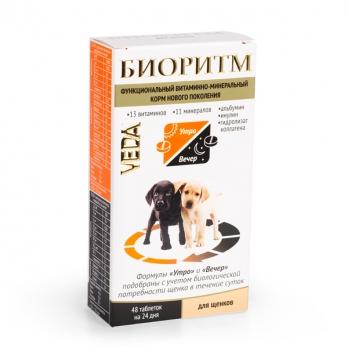 Веда Биоритм Витамины для щенков