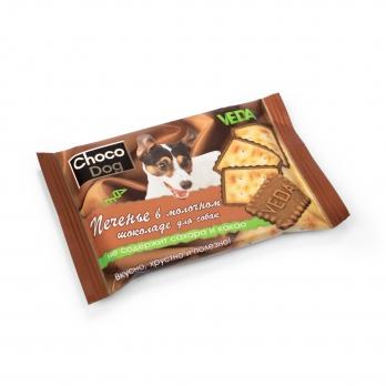 Веда Choco Dog Печенье в молочном шоколаде для собак
