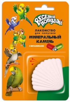 Веселый попугай Минеральный камень д/птиц с витамиными