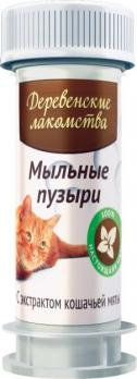 Деревенские лакомства Игрушка для кошек Мыльные пузыри с экстрактом кошачьей мяты 45мл