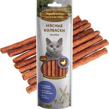 Деревенские лакомства для кошек Мясные колбаски из утки 8шт*45г