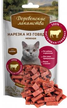 Деревенские лакомства для кошек Нарезка из говядины нежная 45г