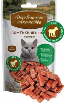 Деревенские лакомства для кошек Ломтики ягненка нежные 45г