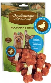 Деревенские лакомства для собак мини-пород Косточки утиные 55г