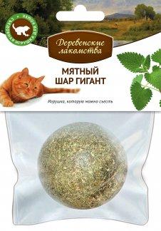 Деревенские лакомства Игрушка для кошек Мятный шар Гигант