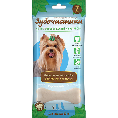 Зубочистки для здоровья костей и суставов собак 7 шт