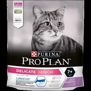 Pro Plan Delicate 7+ сухой корм для кошек старше 7 лет с чувствит. пищеварне. индейка