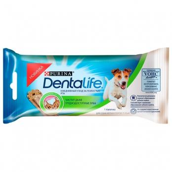 Purina DentaLife для собак мелких пород 16 г