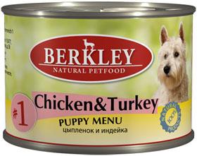 Berkley консервы для щенков №1 Цыпленок с индейкой 200г