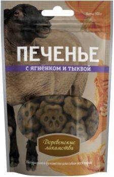 Деревенские лакомства Лакомство для собак Печенье с ягненком и тыквой 100г