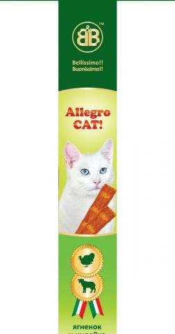 Allegro Cat колбаски для кошек, ягненок и индейка 5 г