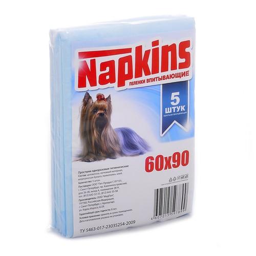 Napkins пеленки для собак (целлюлоза) 60*90, 5 шт