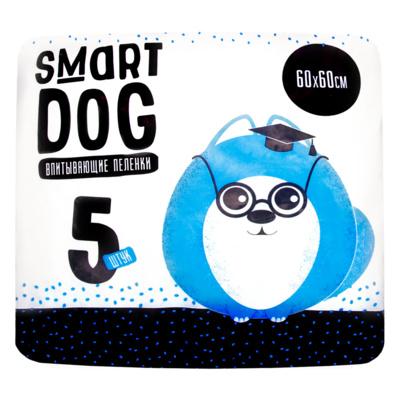 Smart Dog впитывающие пеленки для собак, 60*60