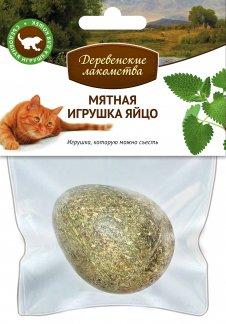 Деревенские лакомства для кошек Мятная игрушка Яйцо 5см