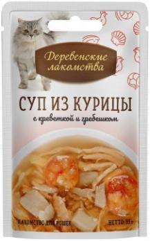 Деревенские лакомства лакомство для кошек Суп из курицы с креветкой и гребешком 35г