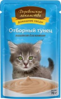 Деревенские лакомства пауч для котят Отборный тунец паштет для котят 70г