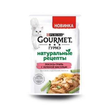 GOURMET Натуральные Рецепты консервы для кошек, лосось-гриль с зеленой фасолью 75г