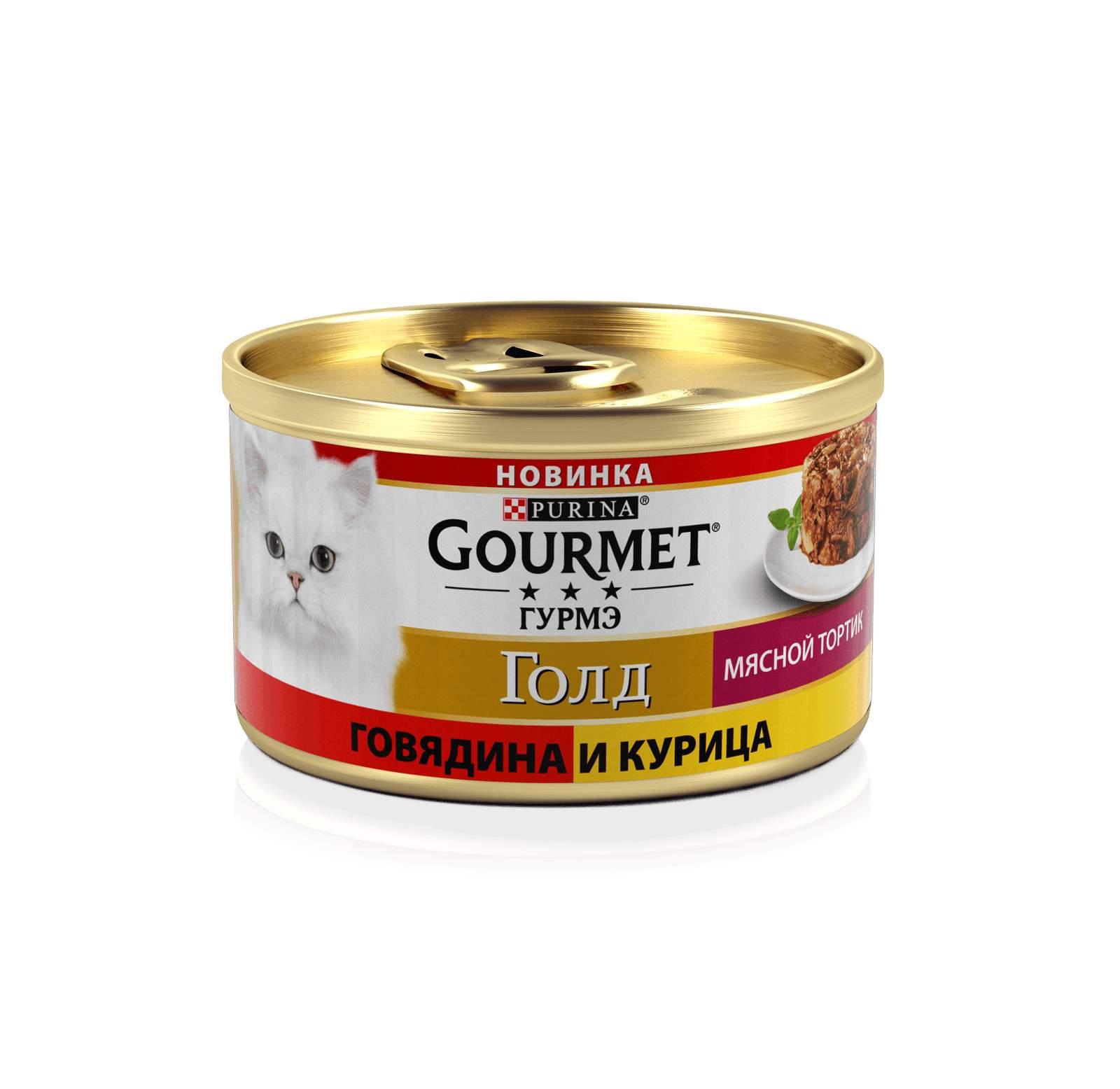 GOURMET Gold Мясной Тортик для кошек говядина/курица 85 г