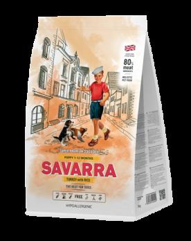 Savarra Puppy Turkey with Rice сухой корм для щенков Индейка/рис