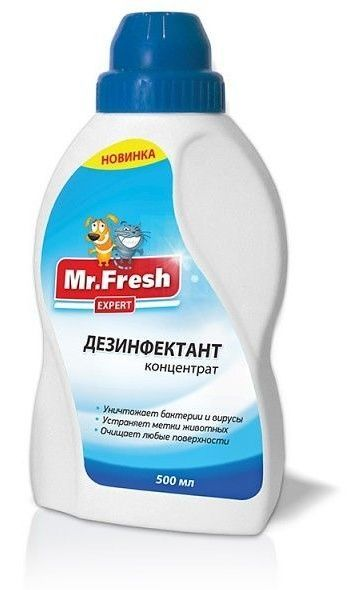 Mr. Fresh Дезинфектант концетрат 500мл F113