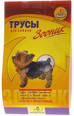 Зооник Трусы гигиенические для собак №0 (0710)