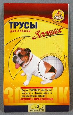 Зооник Трусы гигиенические для собак №2 (0712)