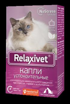 Relaxivet Spot-on Капли успокоительные на холку 4пипетки