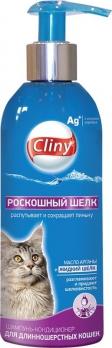 Cliny Шампунь-кондиционер для длинношерстных кошек Роскошный шелк 200мл