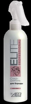 Агроветзащита Спрей-шампунь Elite Professional для бороды собак 0,27