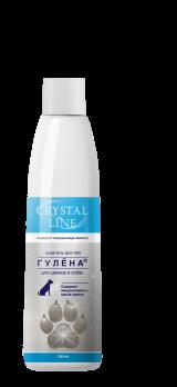 Apicenna Гулена шампунь для лап Crystal line 0,2