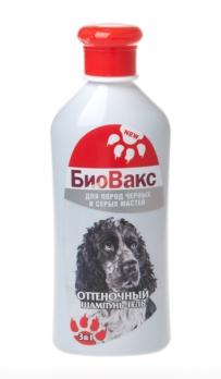 БиоВакс шамп. д/собак оттеночный чёрный 355 мл