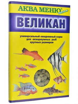 Аква МЕНЮ ВЕЛИКАН для крупных рыб 35г