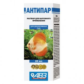 АНТИПИАР для декоративных рыб 20мл