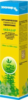 Зоомир АКВАДАР органическое удобрение (гуминовое) 100мл