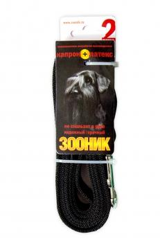 Зооник Поводок капроновый с латексной нитью 2м* 20мм, Черный 11422