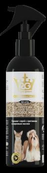 Apicenna Royal Groom грумминг-спрей с протеином и норковым маслом для собак и кошек 0,25