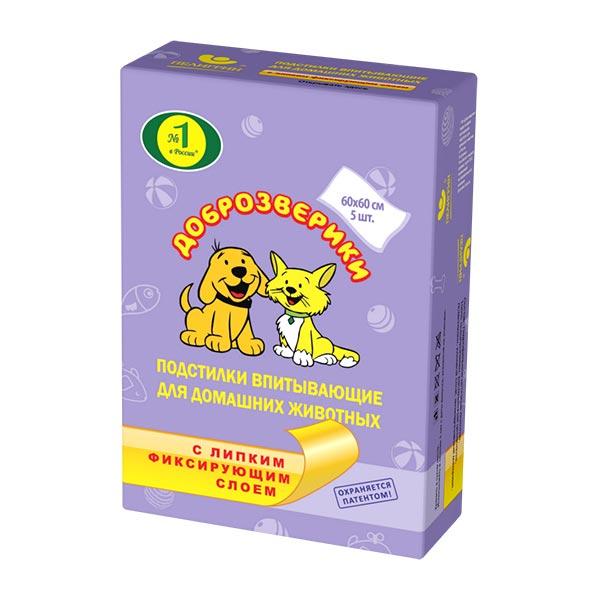 Пелигрин Доброзверики Подстилки впитывающие для домашних животных с липким фиксирующим слоем 60*60*5шт
