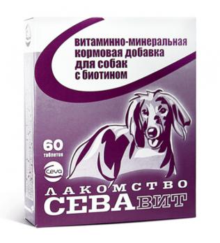 Севавит витаминно-минеральная кормовая добавка для собак с биотином 60таб