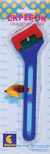 Дарэлл 7052 Скребок аквариумный с лезвием (блистер)